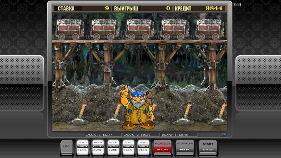 Изображение игрового автомата Gnome 3