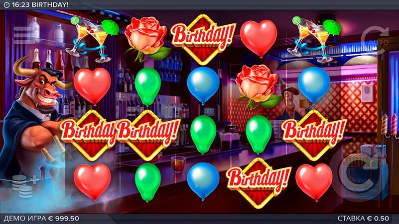 Изображение игрового автомата Birthday 1